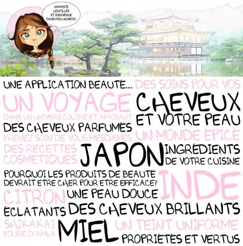 japon, inde, recettes, beauté, santé, ayurvéda, asie, asiatique, cosmétique, capillaire, peau, cuisine, ingrédients, skincare, haircare